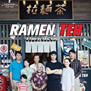 Film: Ramen shop
